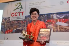 Ceremony of Golden Chariot International Transport Award was held in Vienna, November 11, 2015